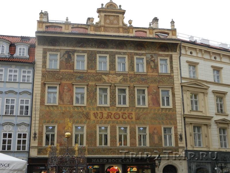 Роттов дом, Малая площадь, Прага