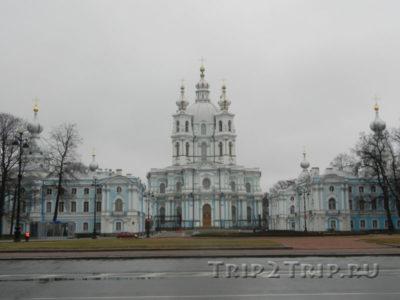 Смольный собор, Санкт-Петербург