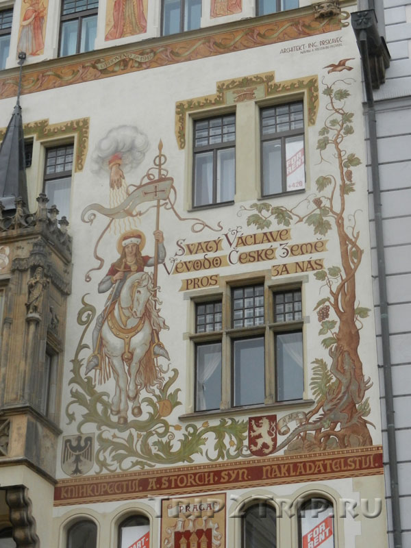 Шторхов дом, южная сторона Староместской площади, Прага