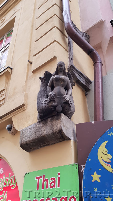 "Дом ""У каменной русалки"", Карлова улица, Прага"