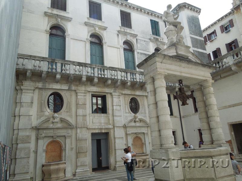 Внутренний дворик Фондаки деи Турки, Венеция