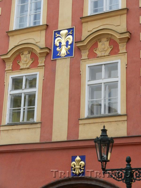 """Вывеска """"У золотой лилии"""", Малая площадь, Прага"""