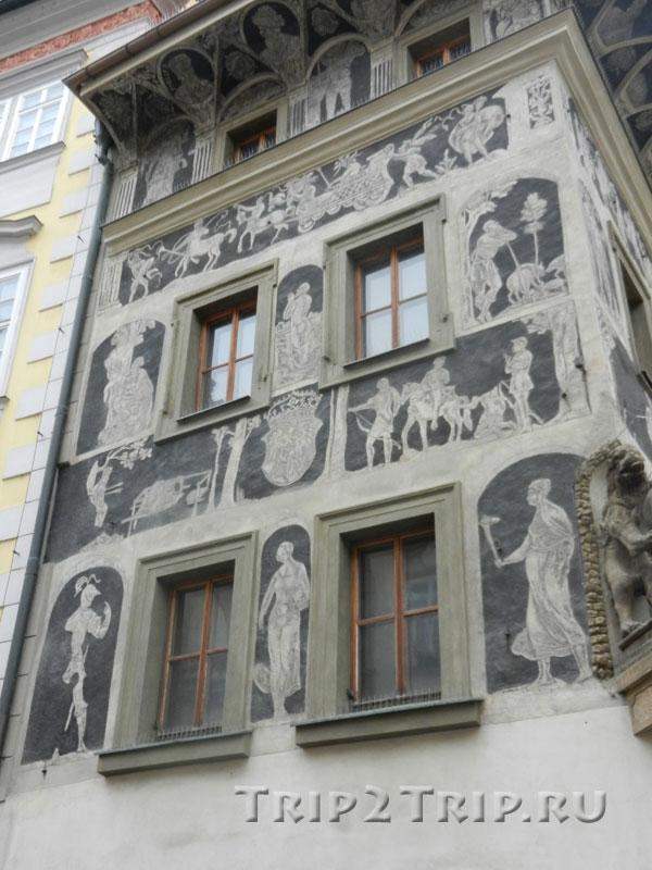 """Дом """"У Минуты"""", Староместская площадь, Прага"""