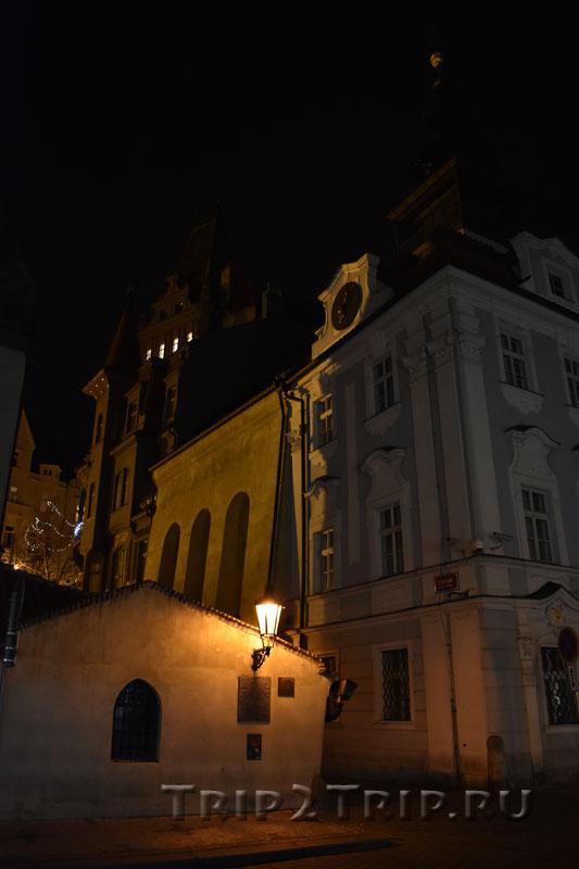 Высокая синагога, Йозефов, Прага