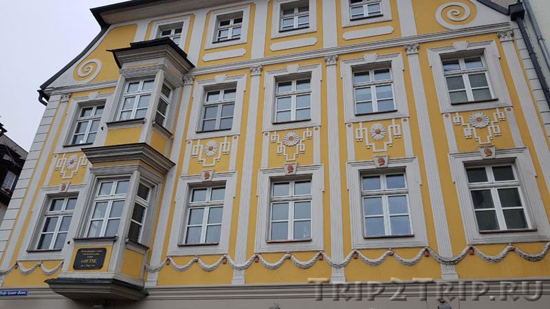 """Здание бывшей гостиницы """"Вайсес Ламм"""" в Регенсбурге"""