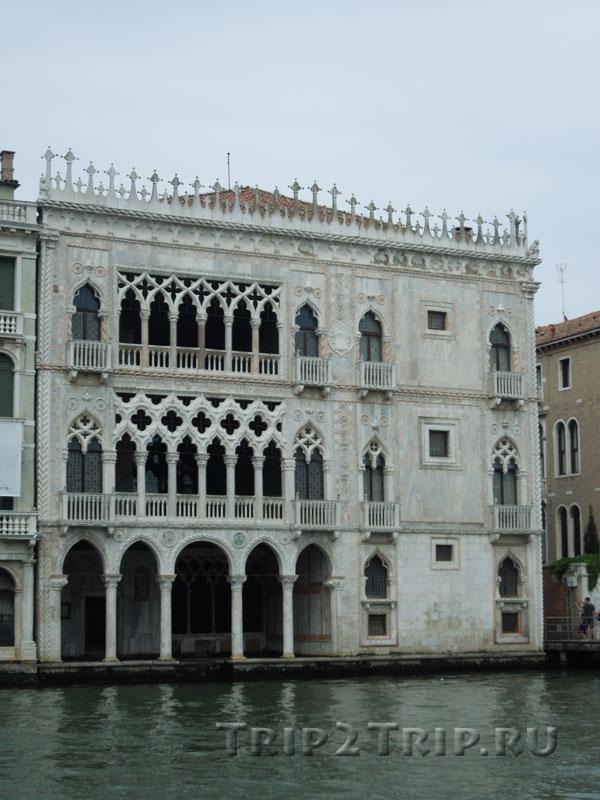 Дворец Ка-д'Оро, Каннареджо, Гран Канале, Венеция