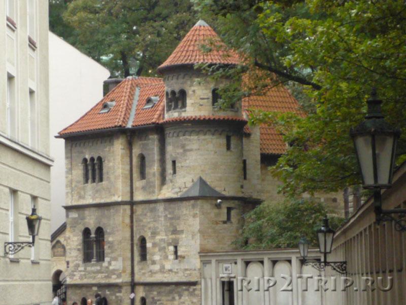 Обрядовый дом, Йозефов, Прага