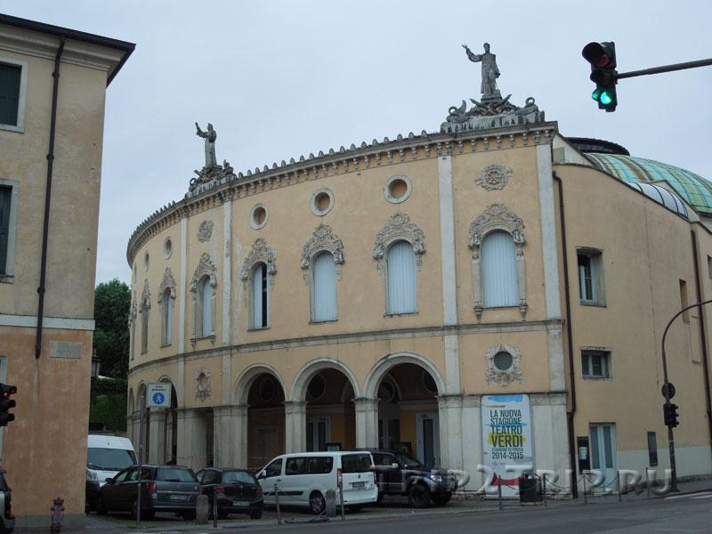 Театр Верди, Падуя