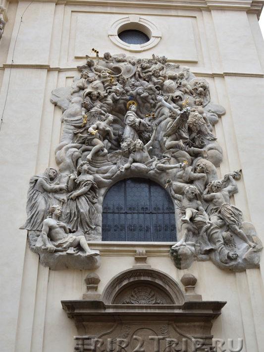 Костёл Святого Якуба, Прага