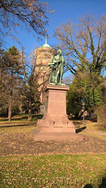 Памятник Бартольди, парк Водонапорной башни, Кольмар