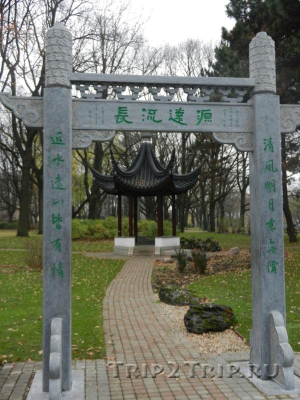 Беседка в китайском стиле, парк Кронвальда, Рига