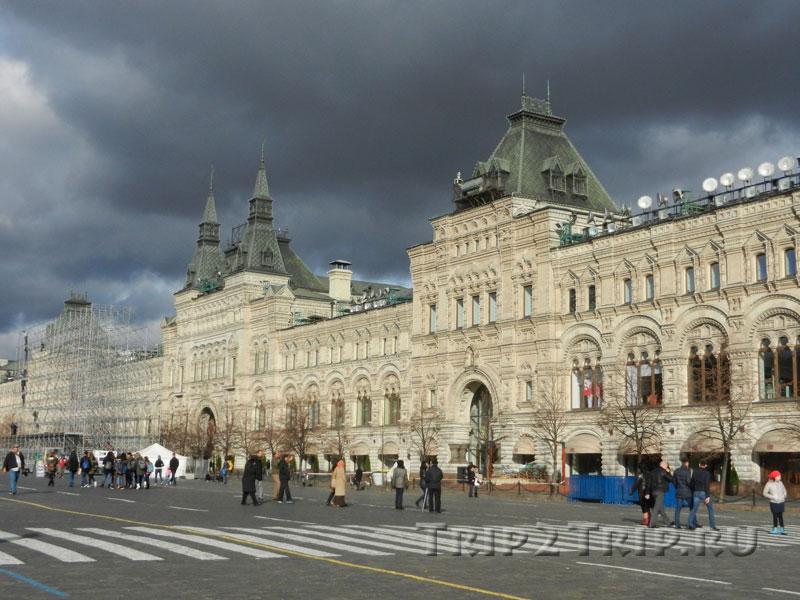 ГУМ со стороны Красной площади в Москве
