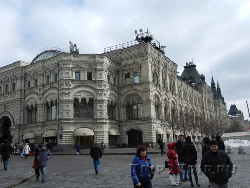 ГУМ на Красной площади, Китай-город, Москва