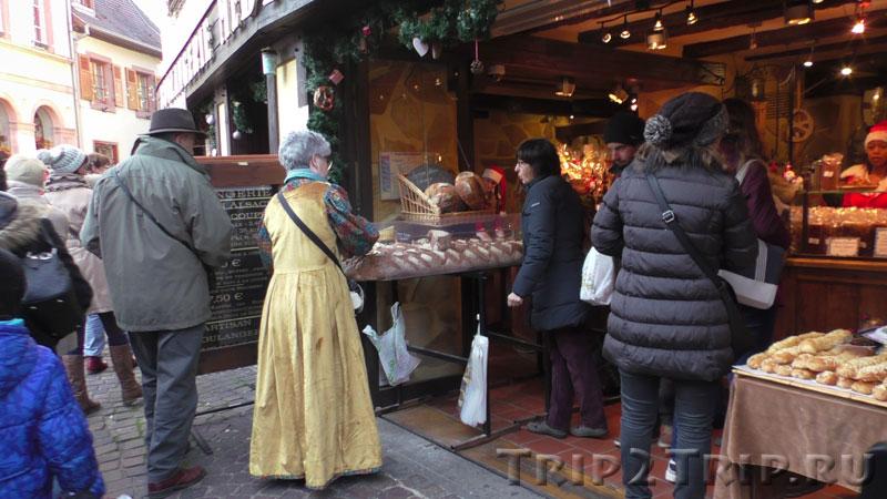 Рождественский хлеб а-ля полено, Рибовилле