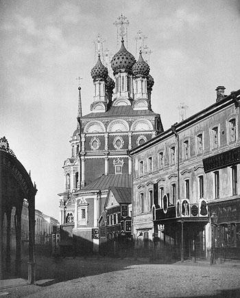 """Никола """"Большой Крест"""", Ильинка, Москва (вид от Ильинских ворот)"""