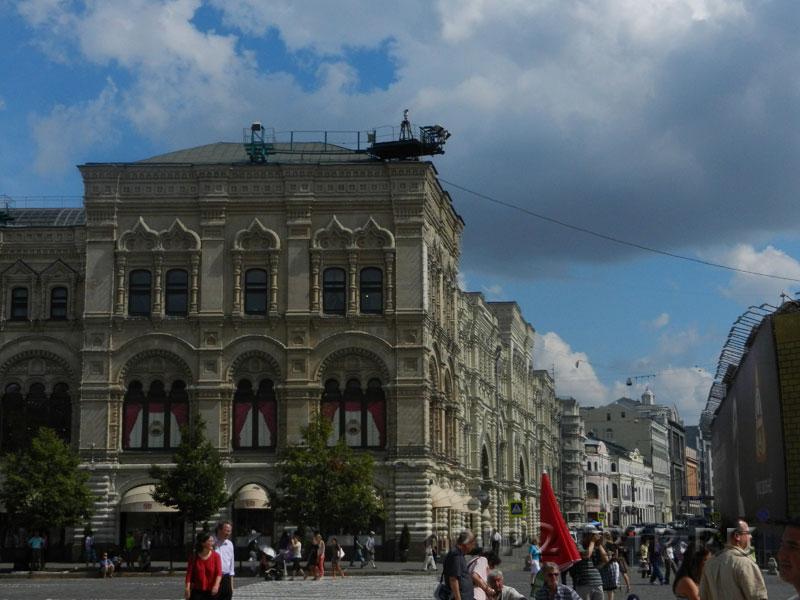 Ильинка, Китай-город, Москва