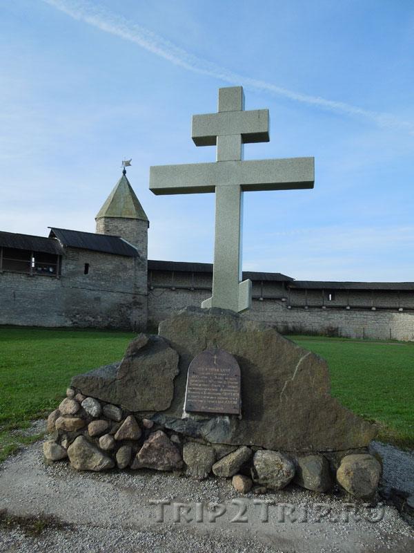Крест на месте Благовещенского собора, Кром, Псков