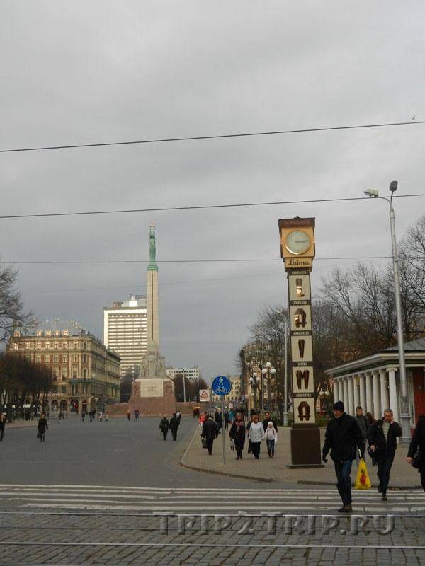 "Часы ""Лайма"" и памятник Свободы, бульвар Свободы, Рига"