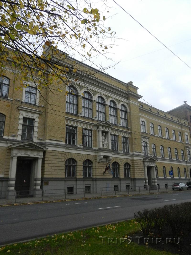 Международная коммерческая школа, бульвар Калпака, Рига