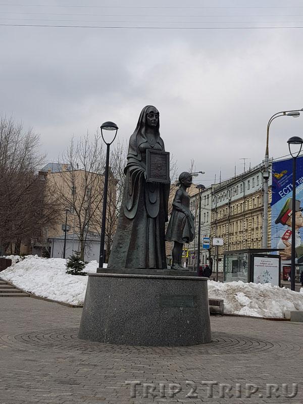 Памятник 7-й Бауманской дивизии народного ополчения, площадь Разгуляй, Басманный, Москва