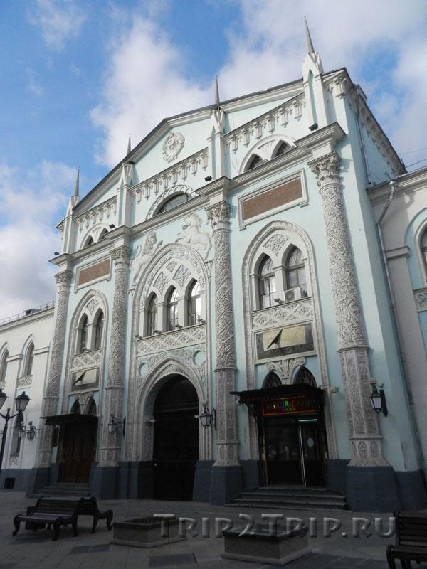 Бывшая типография Ивана Фёдорова, Никольская улица, Москва