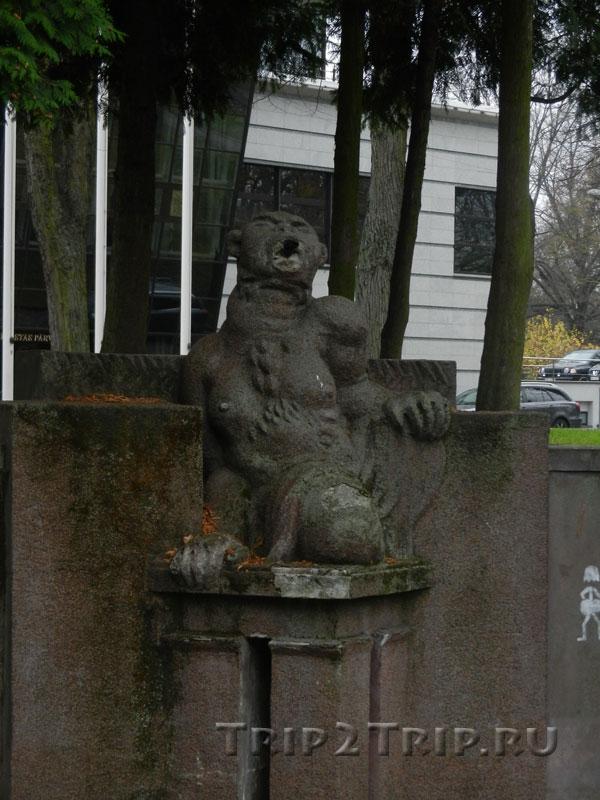 Центральная фигура, фонтан Рихарда Маурса, парк Кронвальда, Рига