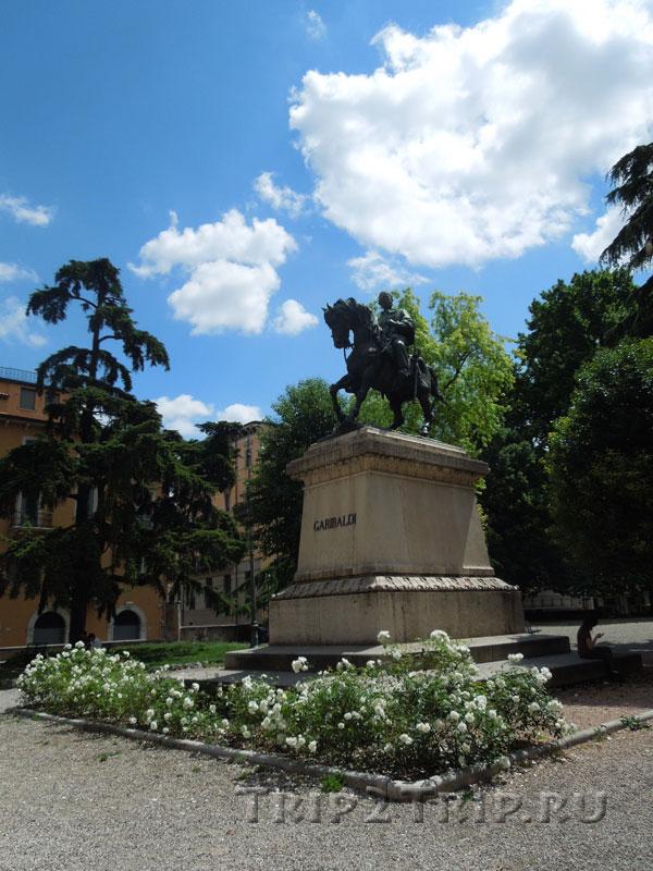 Памятник Джузеппе Гарибальди, Сады площади Независимости, Верона