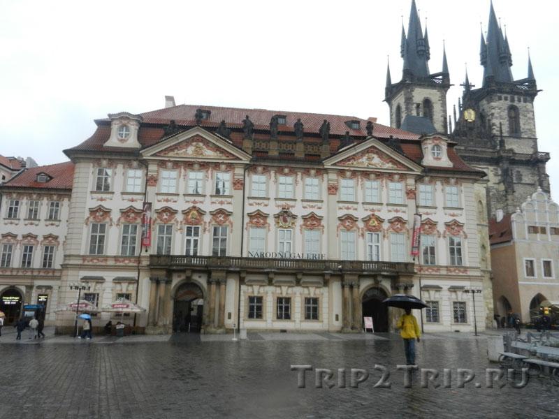 Дворец Гольц-Кинских, Староместская площадь, Прага