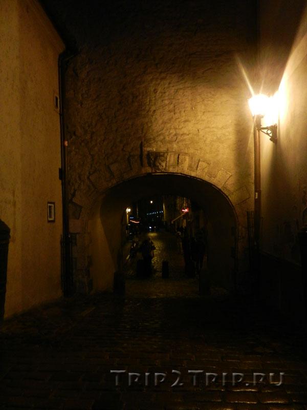 Шведские ворота со стороны улицы Торня, Рига