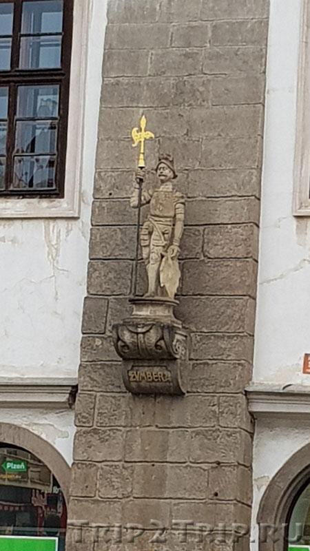 Рыцарь Зумбер на Императорском доме, площадь Республики, Пльзень