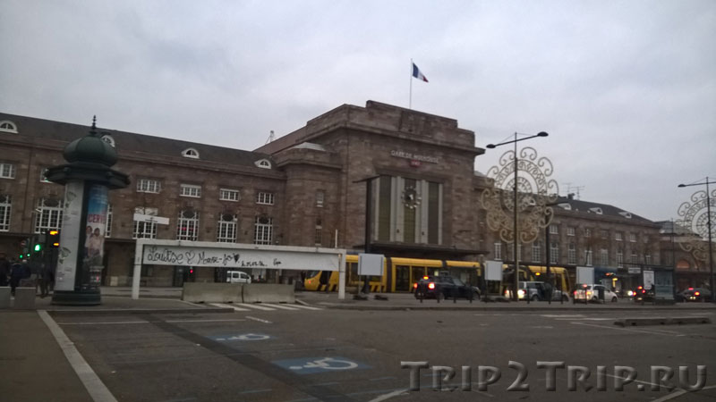 Железнодорожный вокзал, Мюлуз