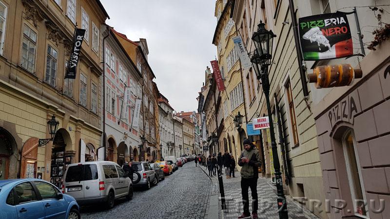 Нерудова улица, Мала Страна, Прага