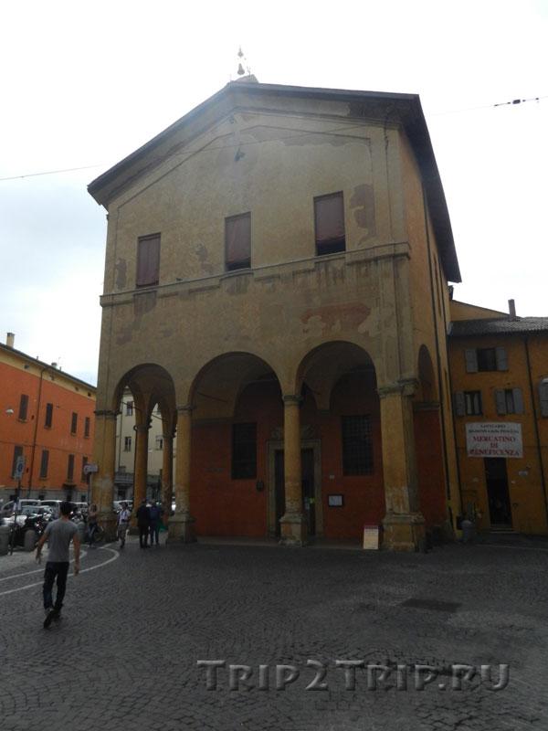 Церковь Санта-Мария-делла-Пьоджа, улица Галльера, Болонья