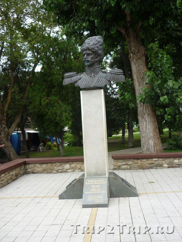 Памятник атаману Алексею Даниловичу Безкровному, Анапа