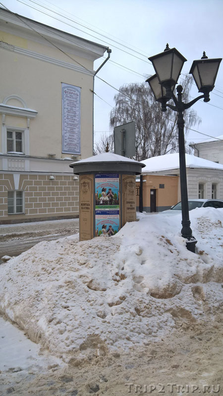 Театральная тумба рядом с театром, Кострома