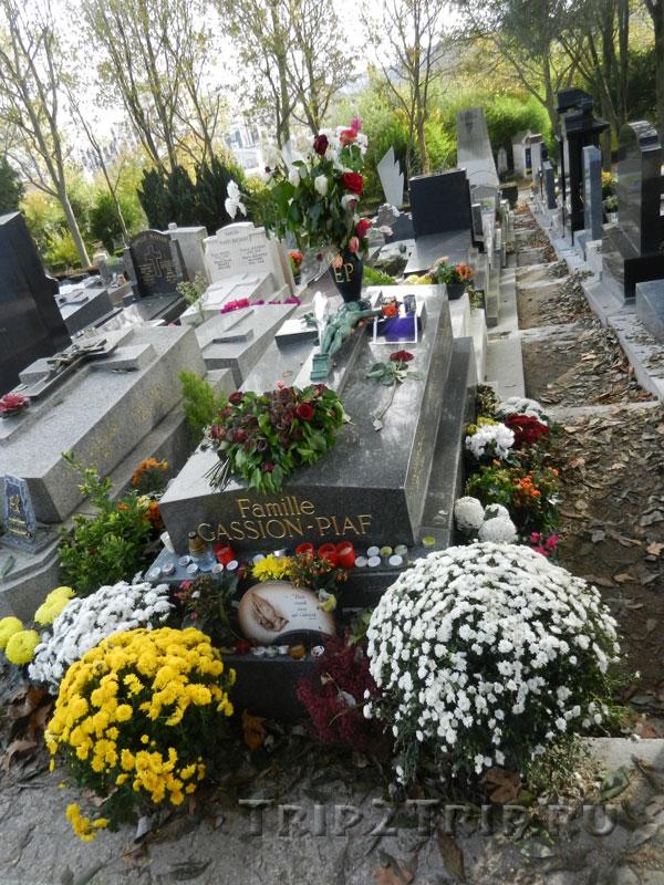 Могила Эдит Пиаф, кладбище Пер-Лашез, Париж