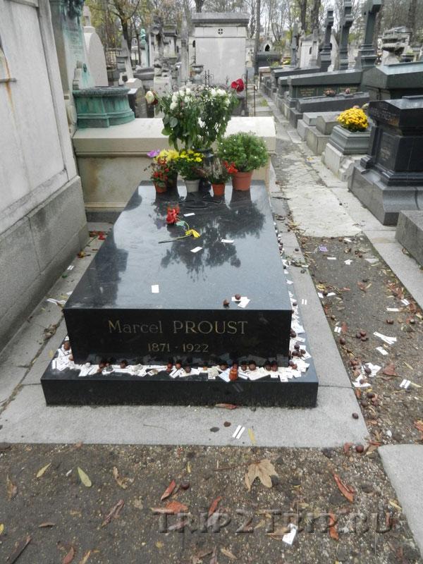 Могила Марселя Пруста, кладбище Пер-Лашез, Париж