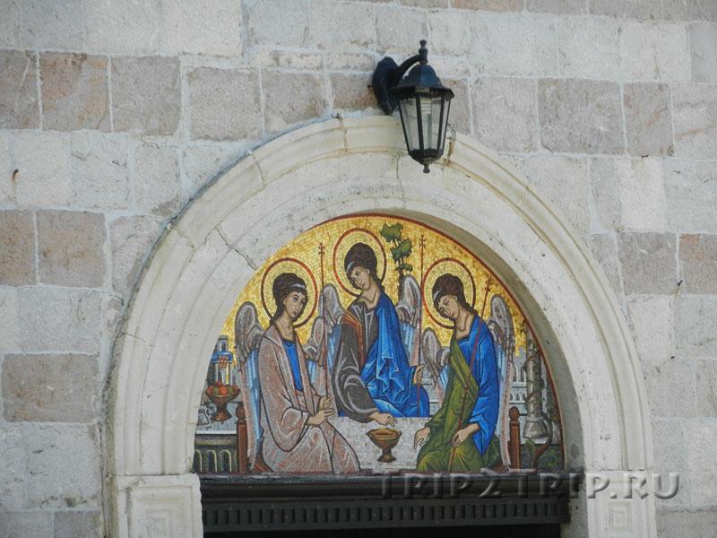 Выложенная мозаикой Троица Андрея Рублёва, храм Святой Троицы, Старая Будва