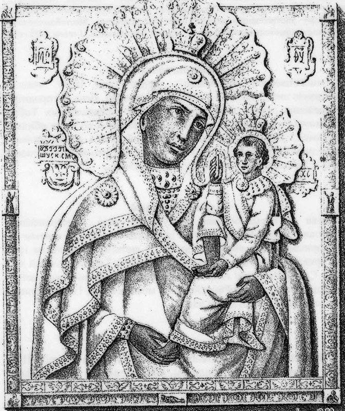 Шуйско-Смоленская икона Божией Матери, список