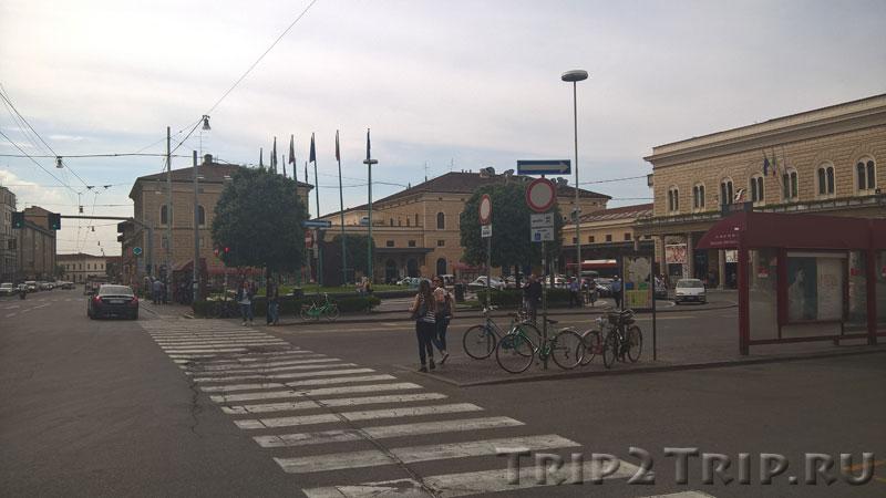 Центральный железнодорожный вокзал, Болонья