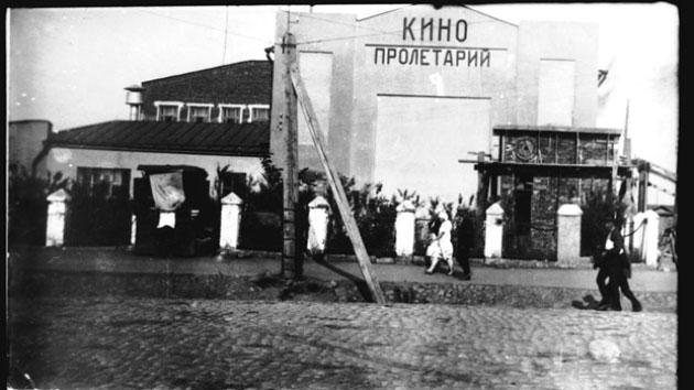"""Кинотеатр """"Пролетарий"""" на месте будущей Филармонии, Челябинск, 1930 г (фото из фонда музея ЮУЖД)"""