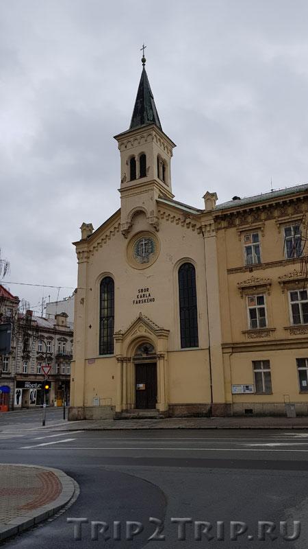 Гуситская церковь
