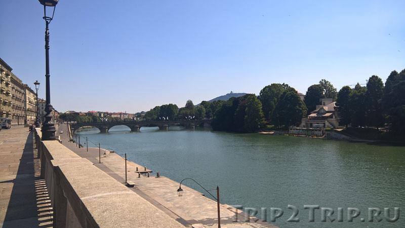Река По в Турине, Италия