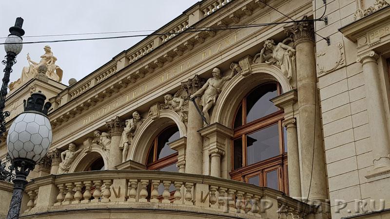 Фрагмент театра Й.К. Тыла