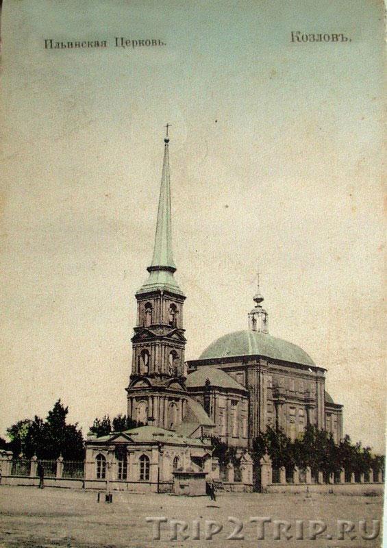 Ильинская церковь, Мичуринск