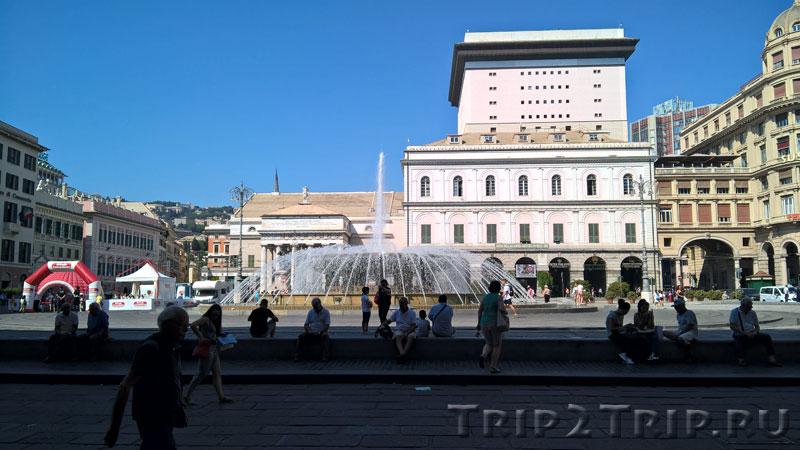 Лигурийская Академия Изящных Искусств, площадь Де Феррари, Генуя